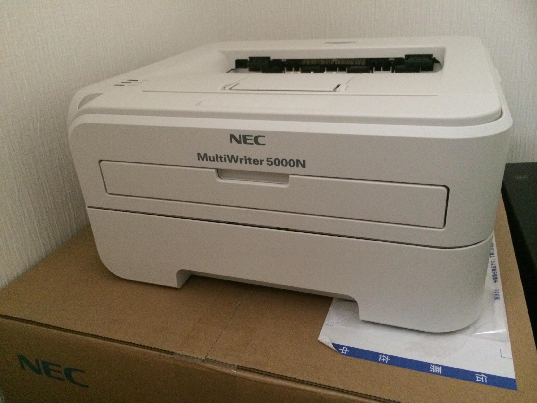 NEC MultiWriter5000Nを買いました