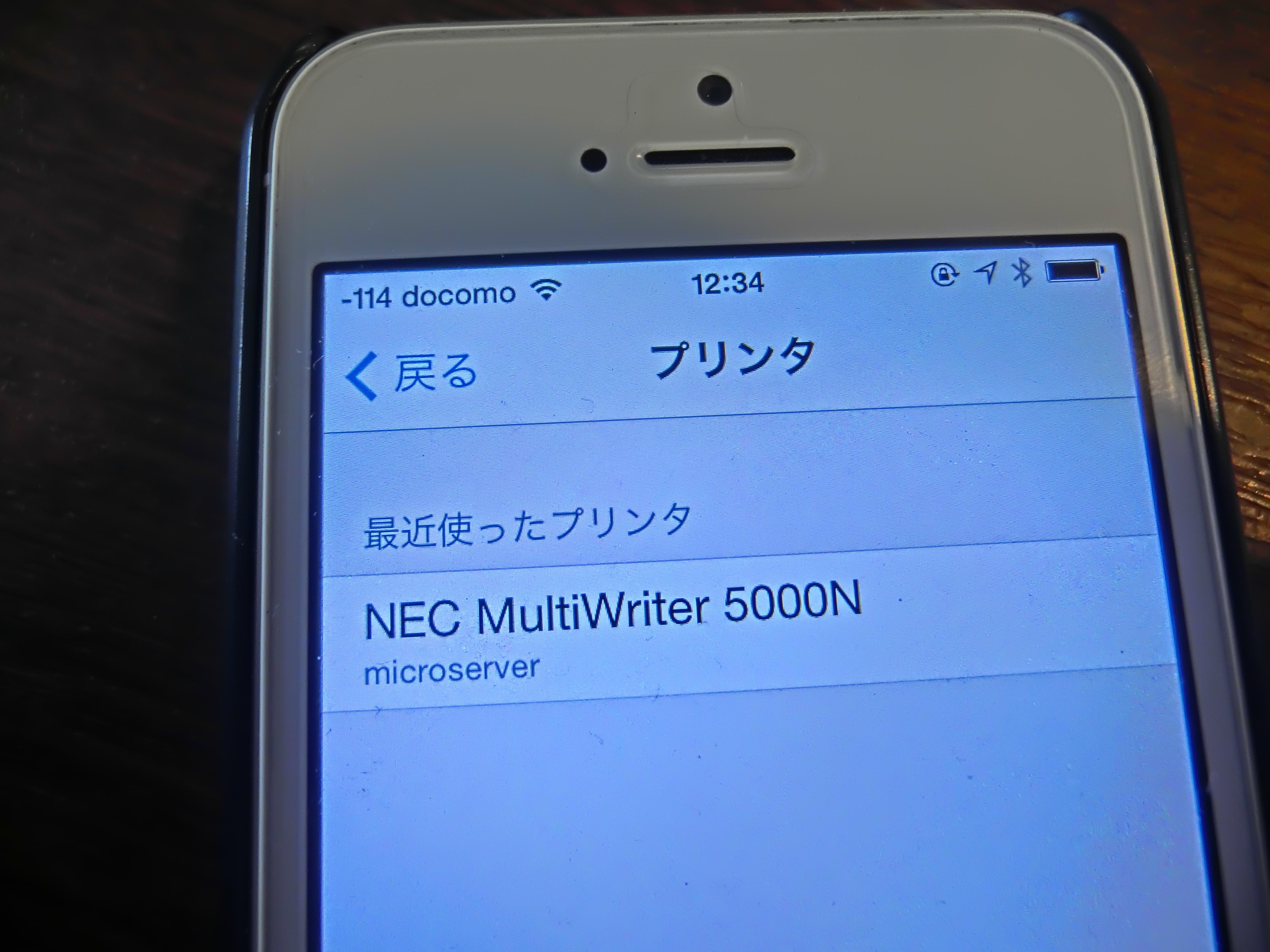 NEC MultiWriter 5000NをLinuxのCUPSから使ってみる