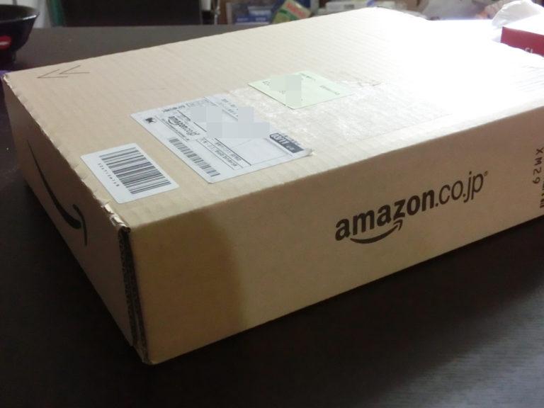 Amazonの配達無料に疑問