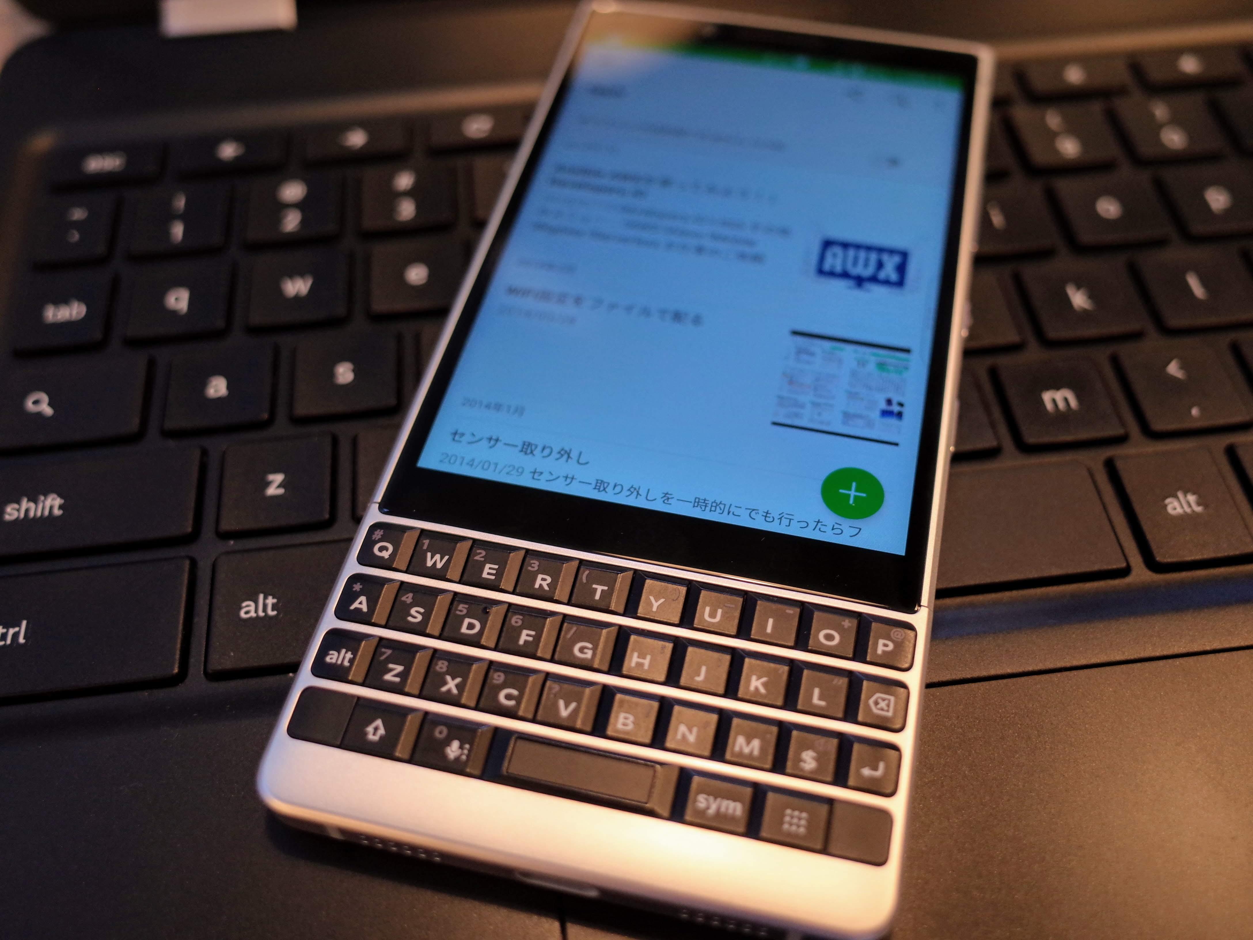 BlackBerryKEY2買いました