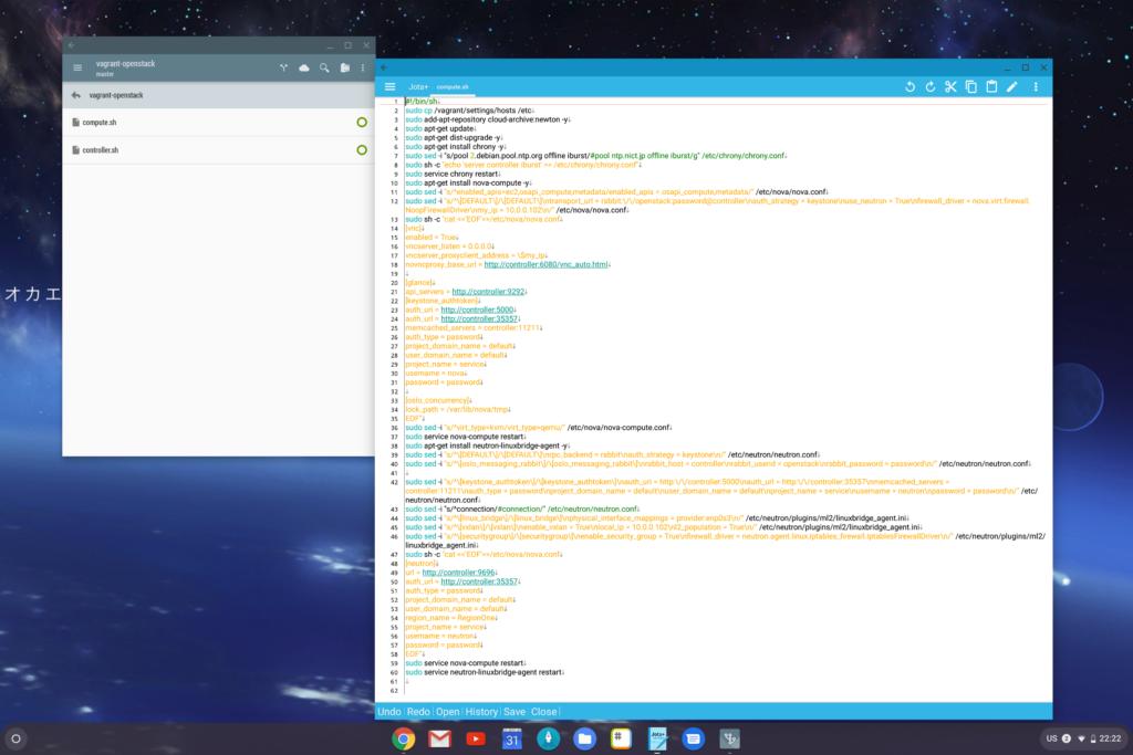Chromebookをキーボードが付いたAndroidタブレット的に考えた開発環境